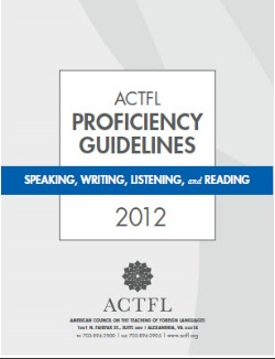 proficiency guidelines cover