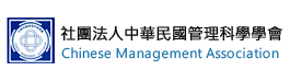 Chinese Management Association