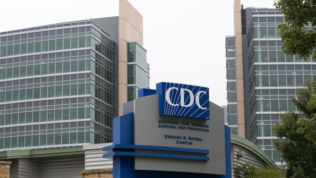 Photo of CDC Building