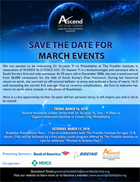 Ascend Greater Philadelphia Save The Date for March Events