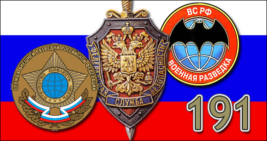 191: Russia's SVR/FSB/GRU Intelligence: An Introduction to Today's Russian Intelligence and Counterintelligence Operations and Methodologies