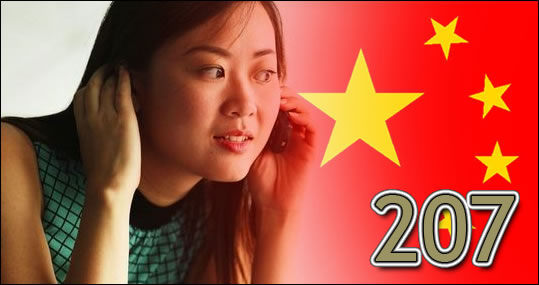 207: An Introduction to the People's Republic of China's (PRC) Intelligence and Counterintelligence Methodologies