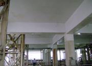 Tronox Industrial Concrete Rehab