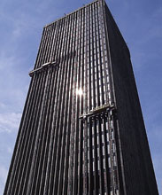 Xerox Square Tower