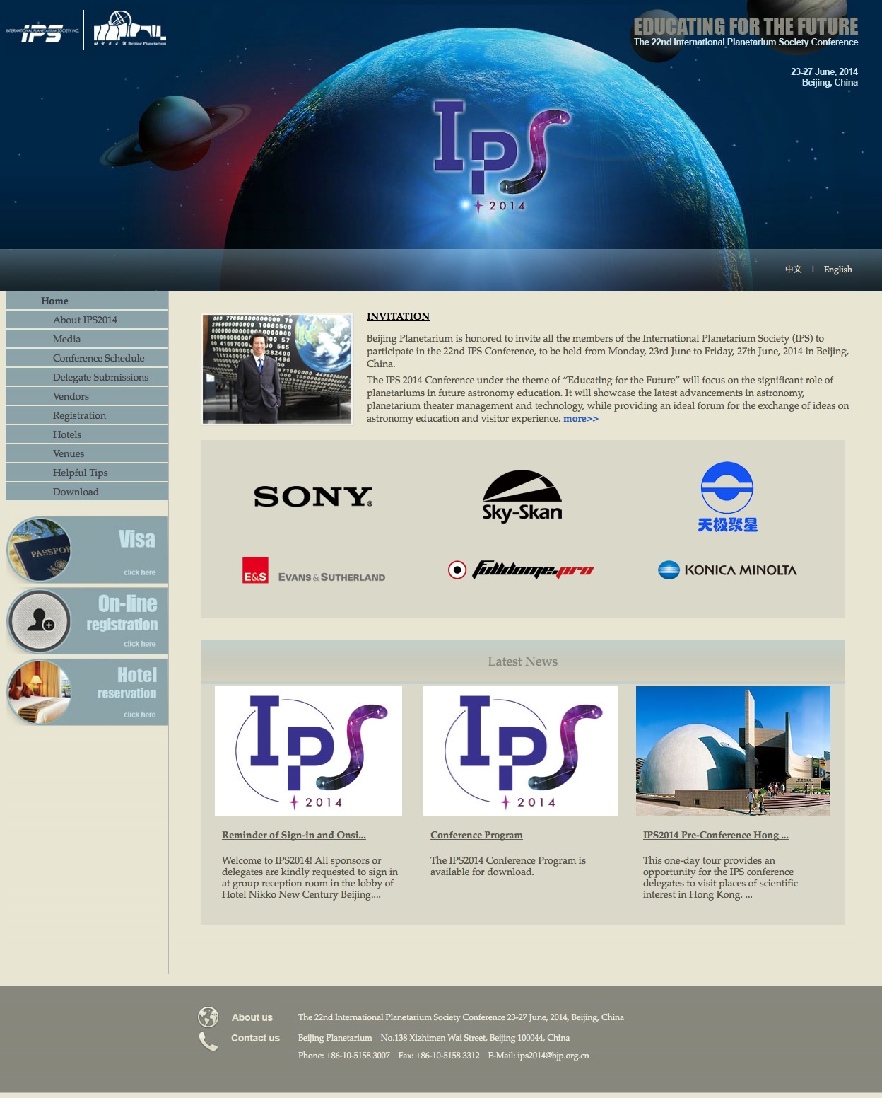 screenshot of IPS 2014 home page