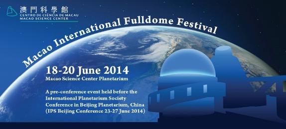 Macao Fuldome Festival graphic