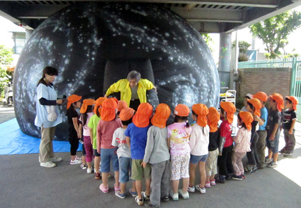 A portable dome in Japan