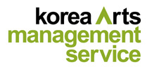 Korea Arts Management Service