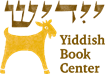 Yiddish Book Center Tour