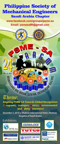 PSME SA Anniversary and Annual General Membership Meeting