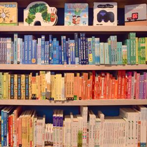 Avid Bookshop Childrens