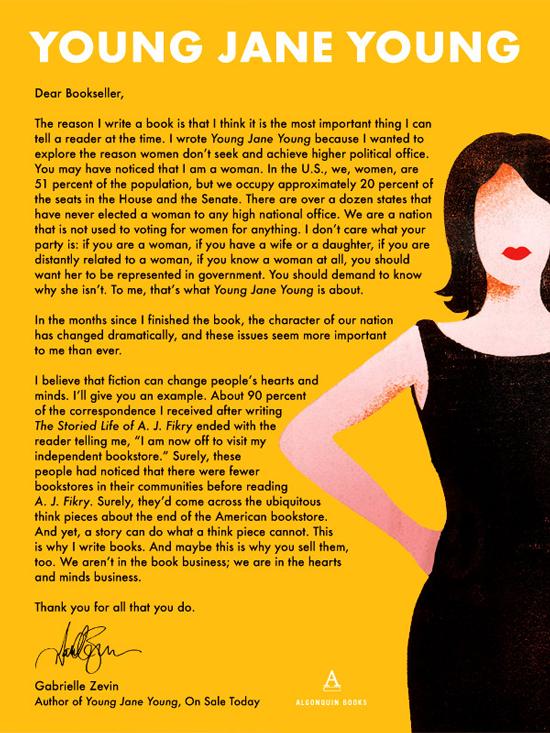 an open letter from Gabrielle Zevin