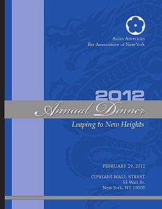 2012 Annual Dinner Program Cover