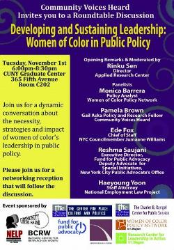 Women of Color in Public Policy