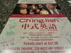Chinglish poster