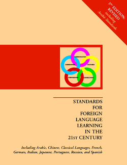 standards for foreign language learning in the 21st century