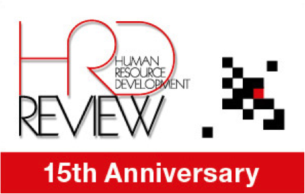 HRD Review magazine cover