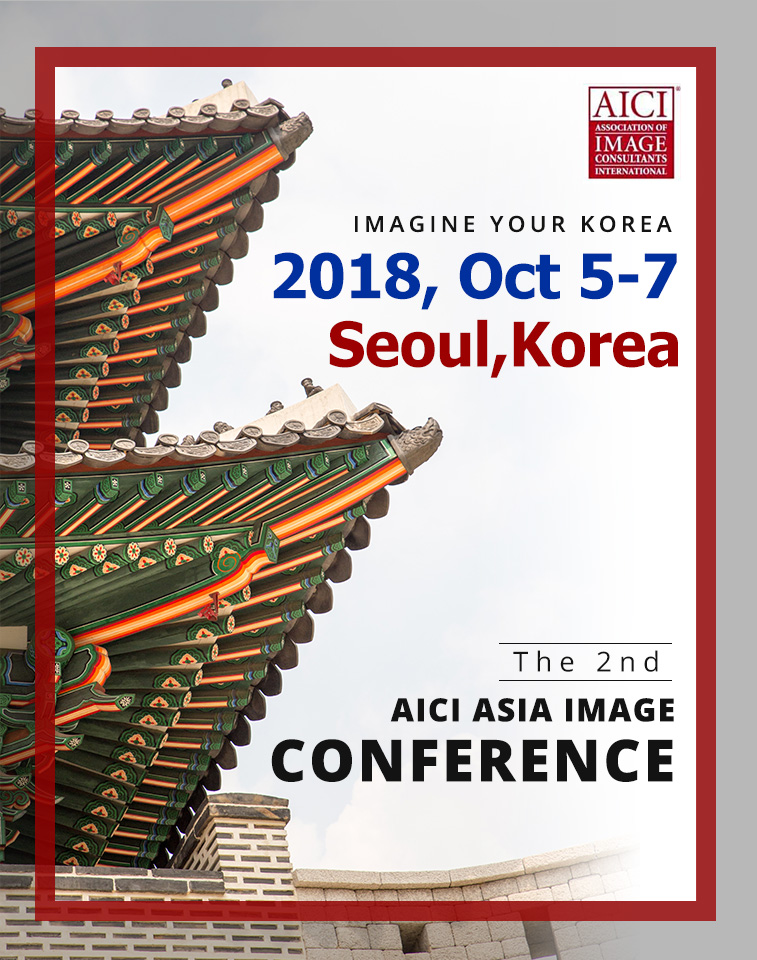2018 AICI Asia Image Conference