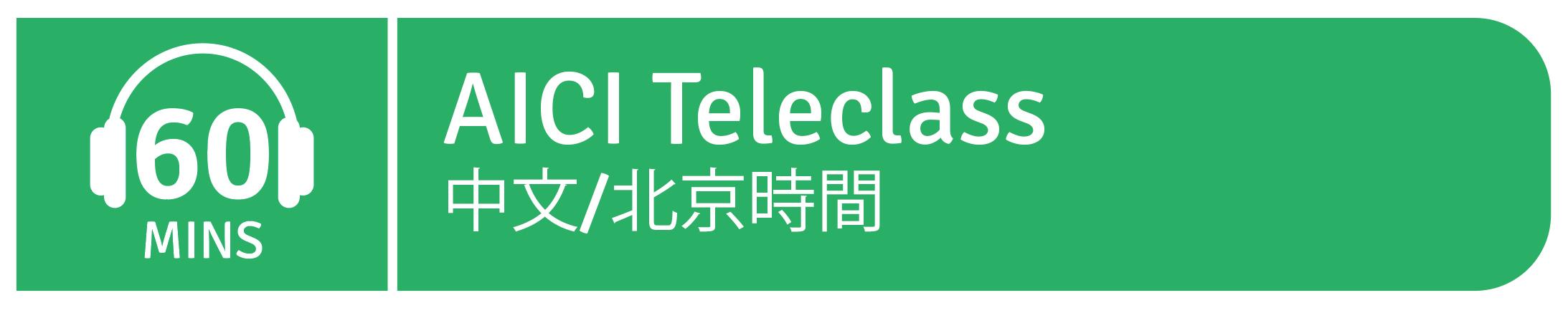 Japanese Teleclass