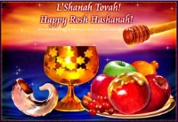 CCBA Offices Closed for Rosh Hashanah