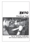 Electrical Certification Test - Standard Pricing