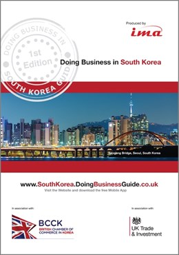 doing business in south korea guide cover