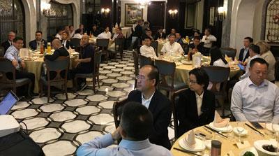 IMA China Meeting