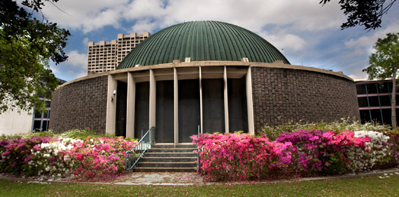 photo of HMNS/Burke Baker Planetarium