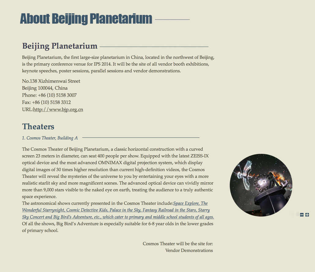 1st screenshot of Beijing Planetarium page
