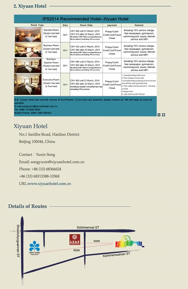 screenshot of conference hotels page