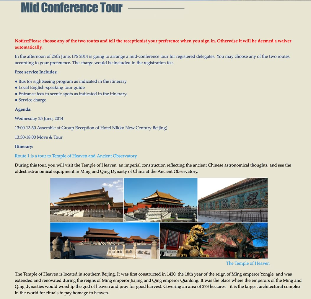 screenshot 1 of mid-conference tour page