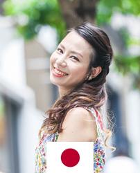 Yoko Nishiyama