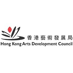 Hong Kong Arts Development Council (HKADC)