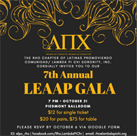 7th Annual LEAAP Gala