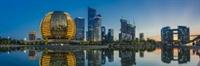 Skyline in China