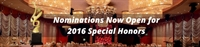 2016 NABJ Special Honors Nominations Due