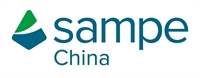 SAMPE China 2019 Conference & Exhibition