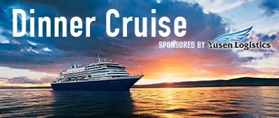 Spring 2020 Dinner Cruise