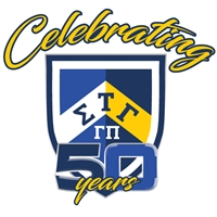 Sigma Tau Gamma 50 Year Anniversary of Gamma Pi Chapter - Weekend Celebration & Golf Tournament