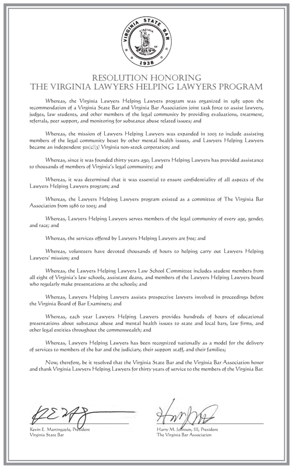 Joint VBA/VSB resolution on LHL 30th anniversary