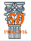 Legal Aid Society of Roanoke Valley 50th logo