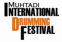MIDF Logo