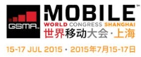 Mobile World Congress Shanghai 2015